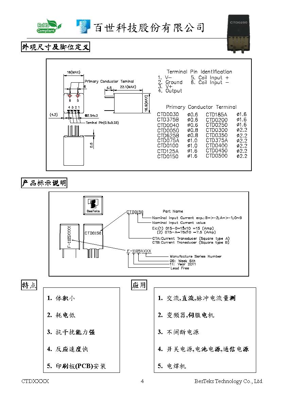 电路 电路图 电子 原理图 827_1170 竖版 竖屏